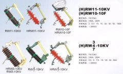 RW-10 drop-out fuse