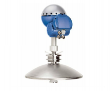 Rosemount 5400 Radar Level Transmitter